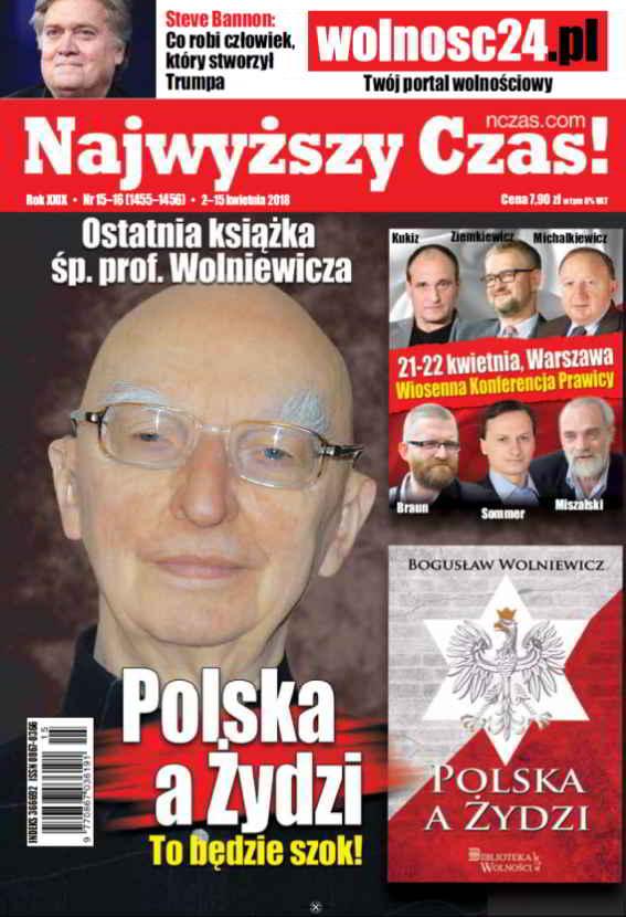 duza-okladka-15-16-2018.jpg